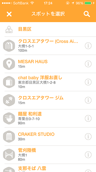 20150416_iOSNavigation_004.png