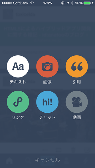 20150416_iOSNavigation_006.png
