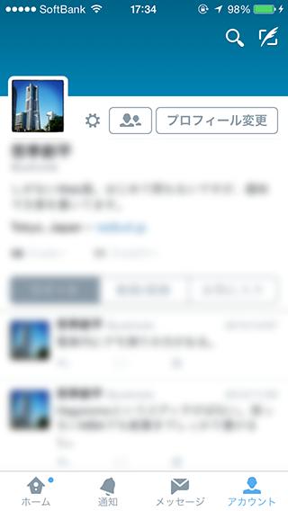20150416_iOSNavigation_010.png