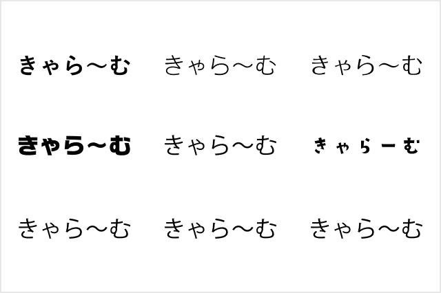 mk_ver2_image2.jpg