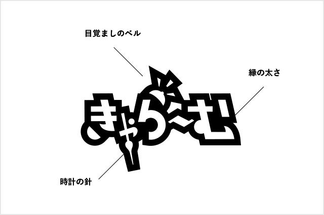 mk_ver2_image6.jpg