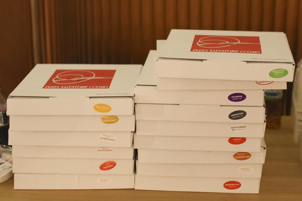 pizzapa3.jpg